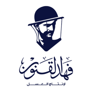 أجود انواع عكبر نحل فهد القنون