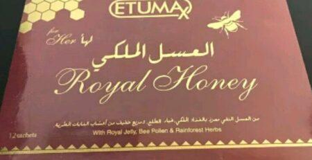 الفرق بين العسل الملكي الاصلي والمقلد